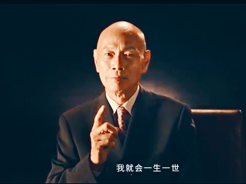 家英哥向汪阿姐公開愛的宣言。