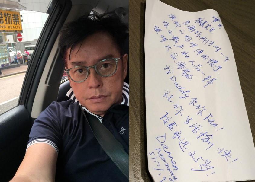 校長收到婦人親筆寫信答謝。譚詠麟微博