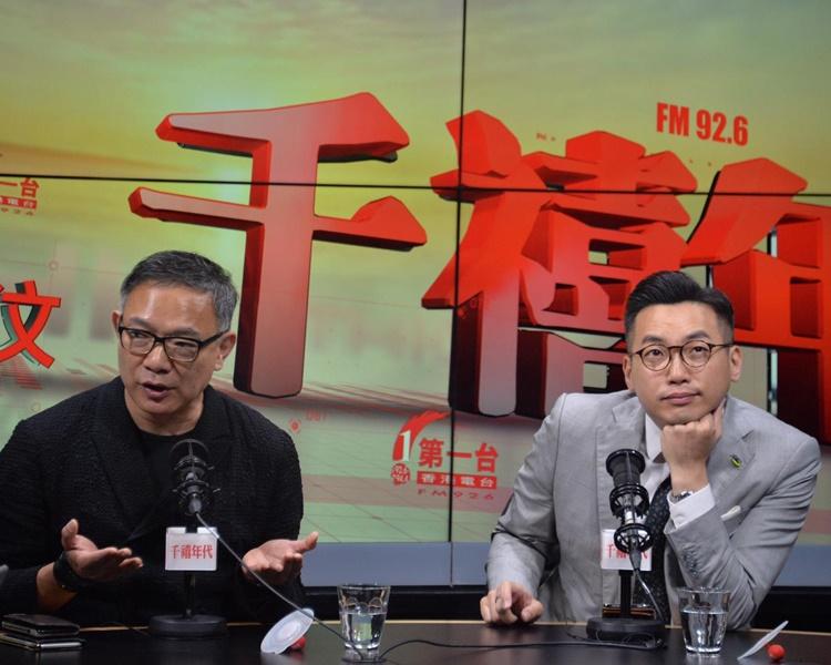謝偉俊(左)批評民主派搞雙胞胎會議,楊岳橋(右)亦批評建制派乏誠意。