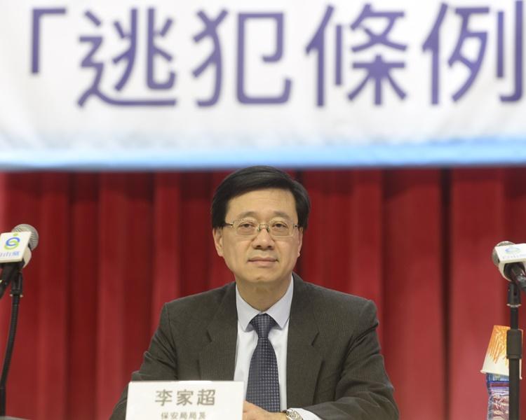 李家超下午出席自由黨舉行《逃犯條例》答問大會。