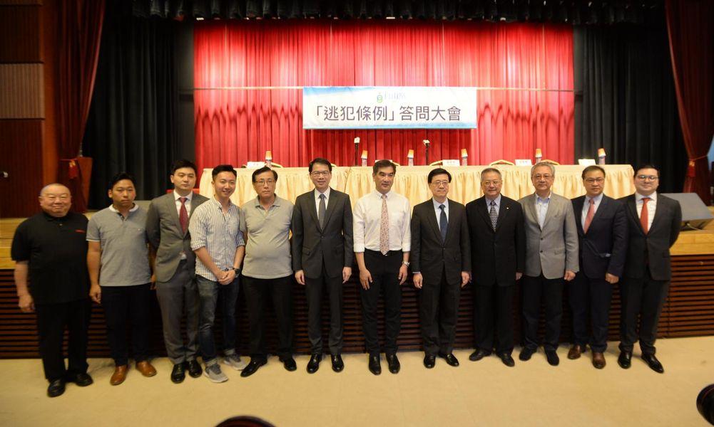 自由黨舉行《逃犯條例》答問大會。