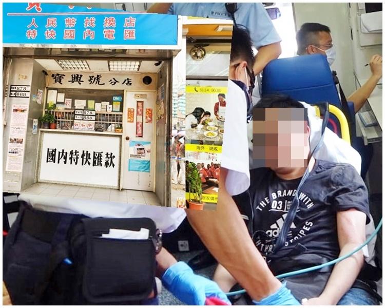 警方怀疑有人自编自演,报称遇劫受伤男子亦被捕。