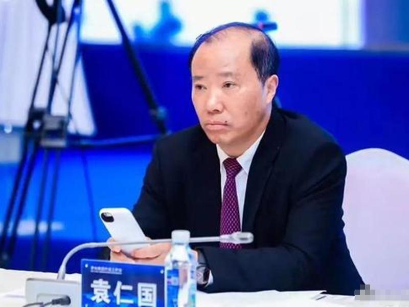 贵州茅台原董事长袁仁国被双开。 网上图片