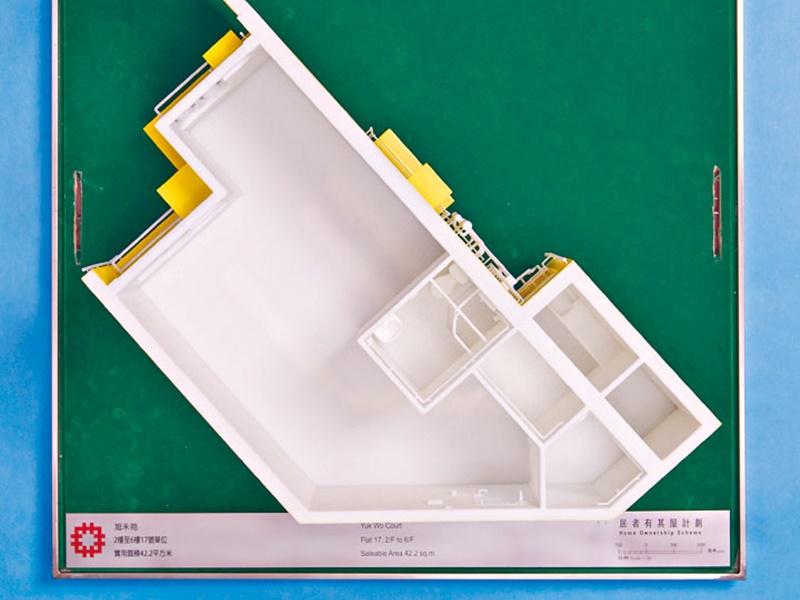 火炭旭禾苑單位模型所見,間隔三尖八角。