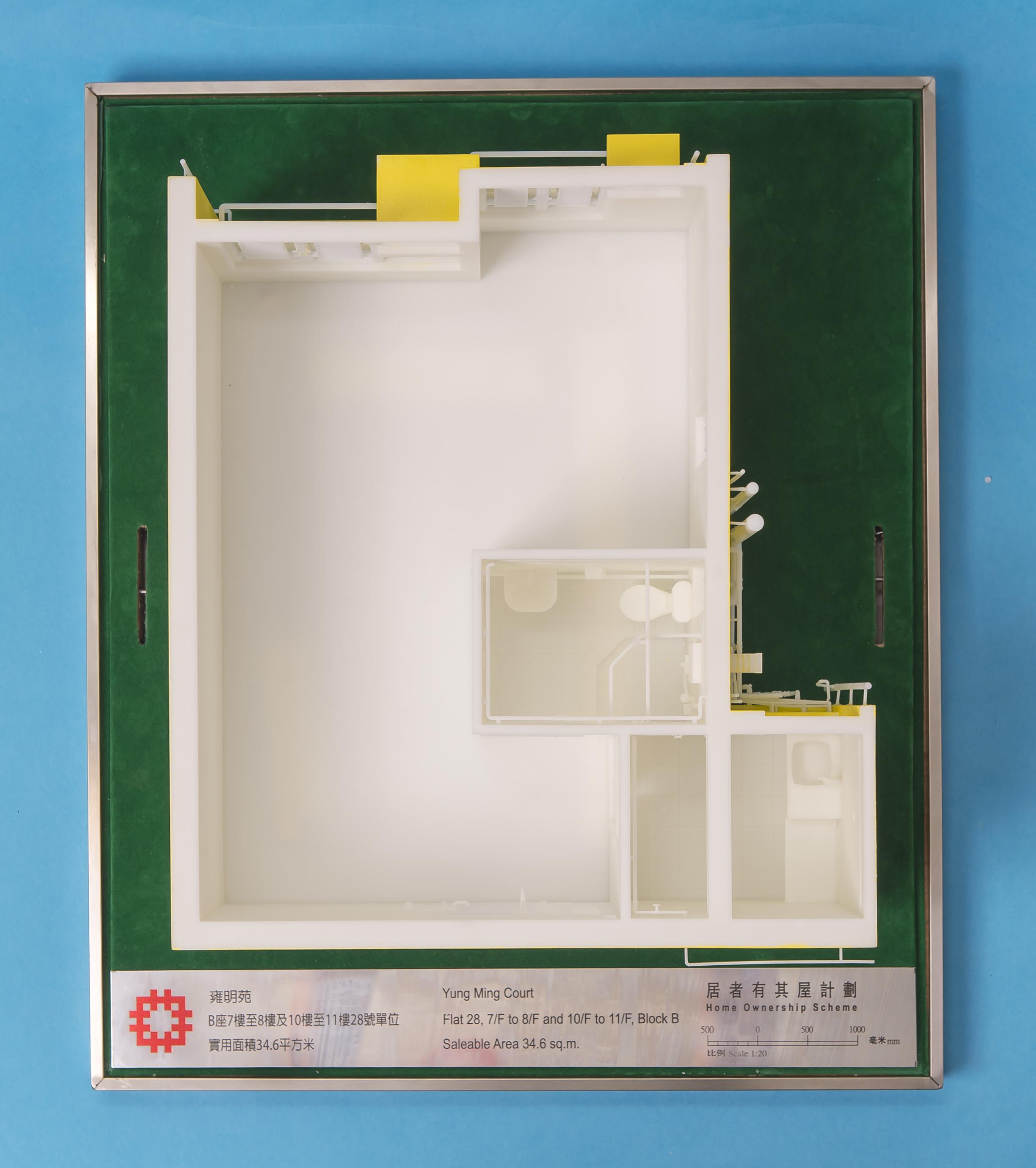 雍明苑B座7樓至8樓及10樓至11樓28號單位模型。