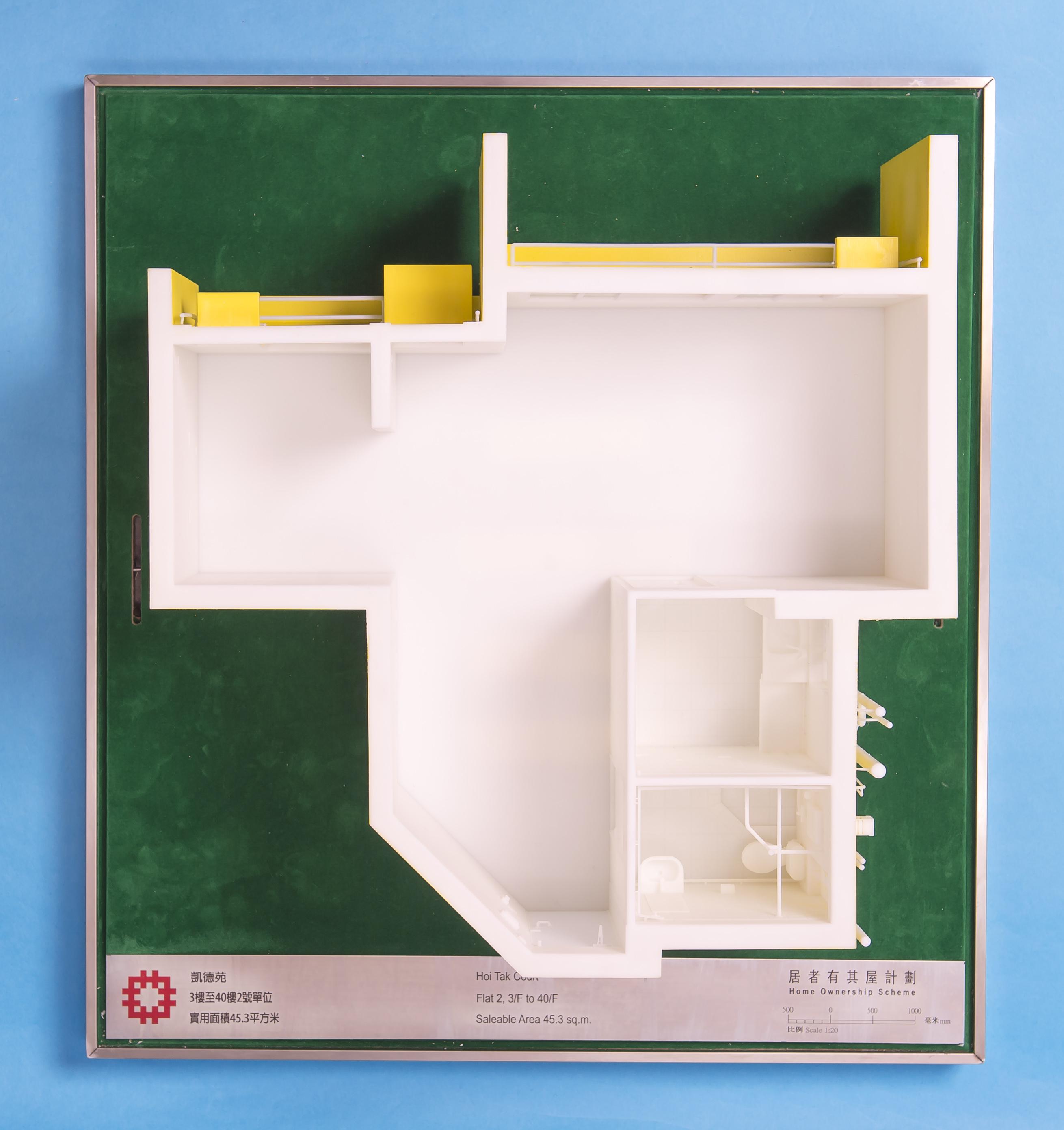 凱德苑3樓至40樓2號單位模型。