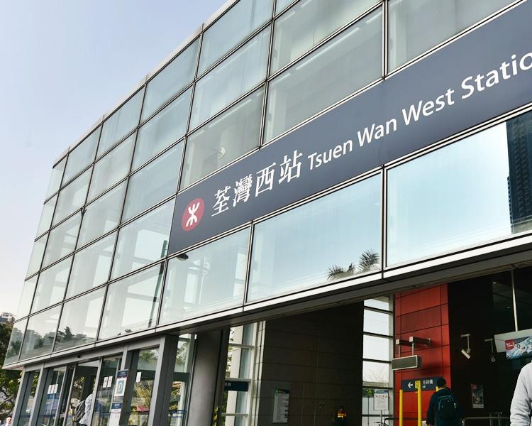 荃灣西站。資料圖片
