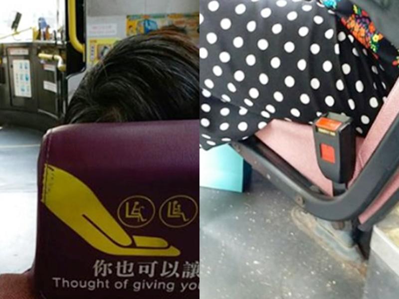 大媽不小心坐中安全帶扣,竟要求車長將其拆除。fb專頁「巴士台HK Bus Channel」圖片