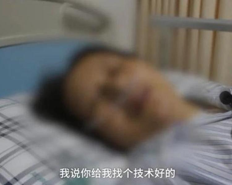 劉婦躺在醫院講述事件經過。網圖