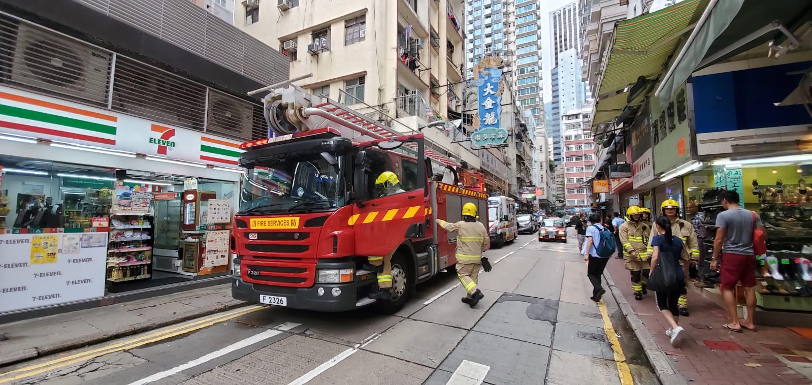 消防到场调查。