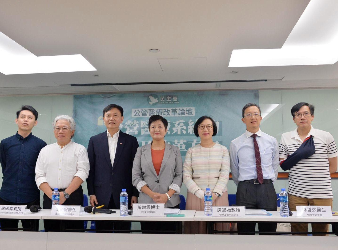 陳肇始、梁栢賢等人出席「公營醫療改革論壇」。