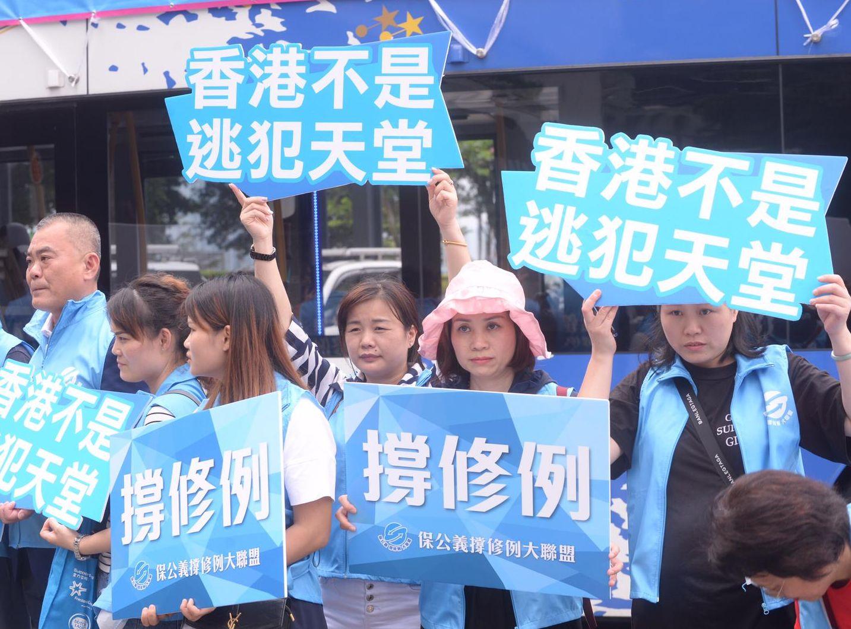 「保公義撐修例大聯盟」舉行流動街站車啟動儀式。