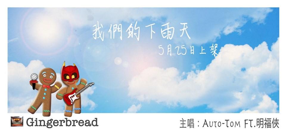 黎明 Leon Lai FB圖片