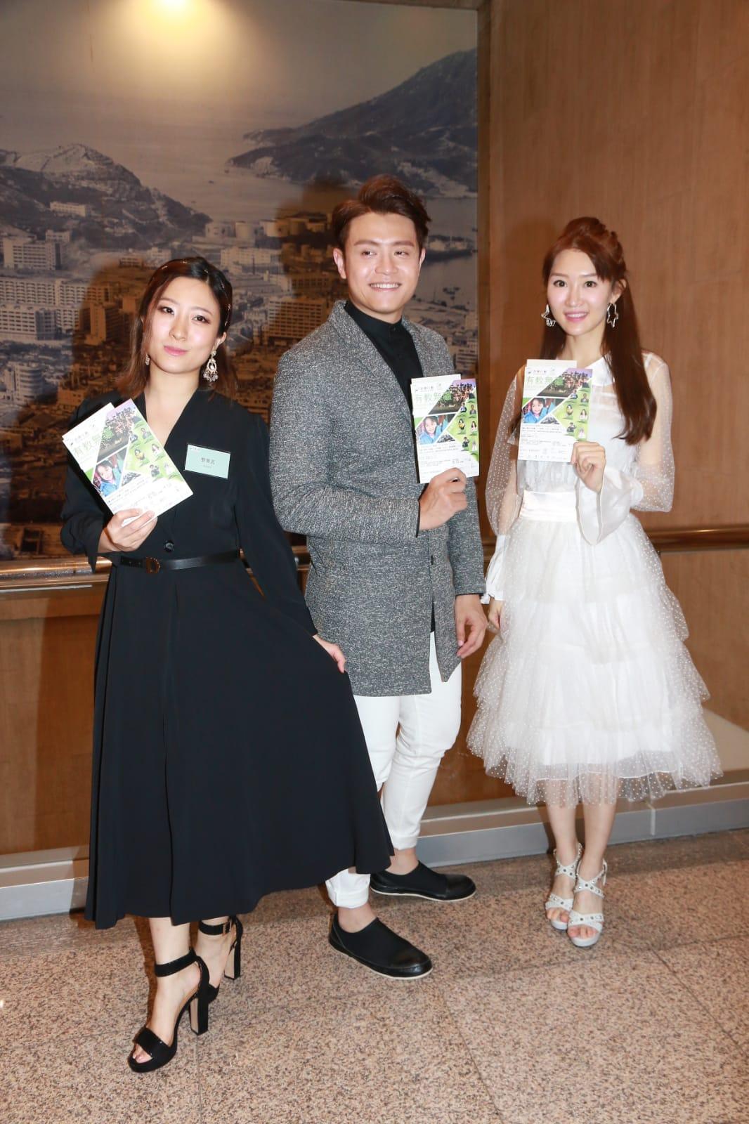 黎美言、安俊豪和蘇慧恩出席苗圃行動在荃灣舉行的慈善音樂會。