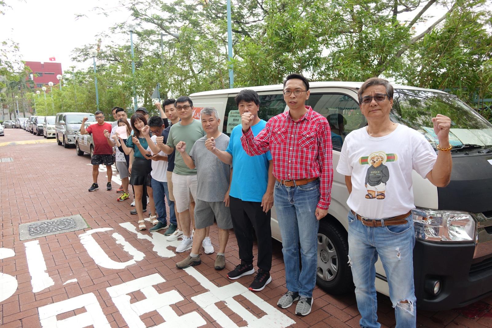 20多名車主先在天恒邨集合。