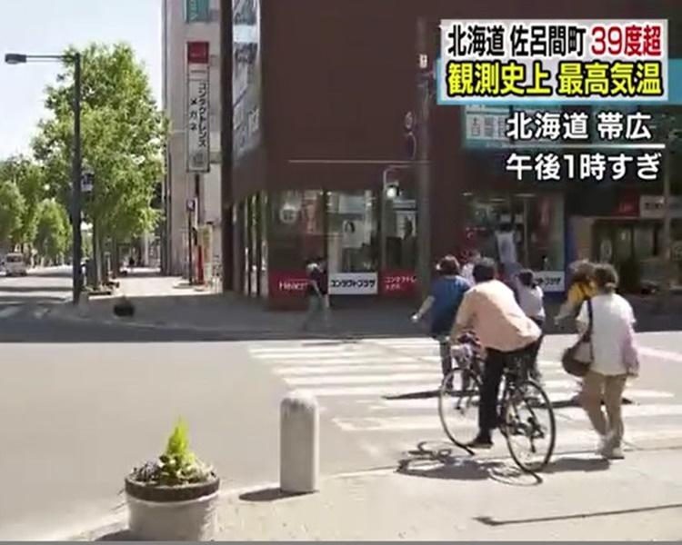 佐吕间町下午录得39度高温。NHK截图