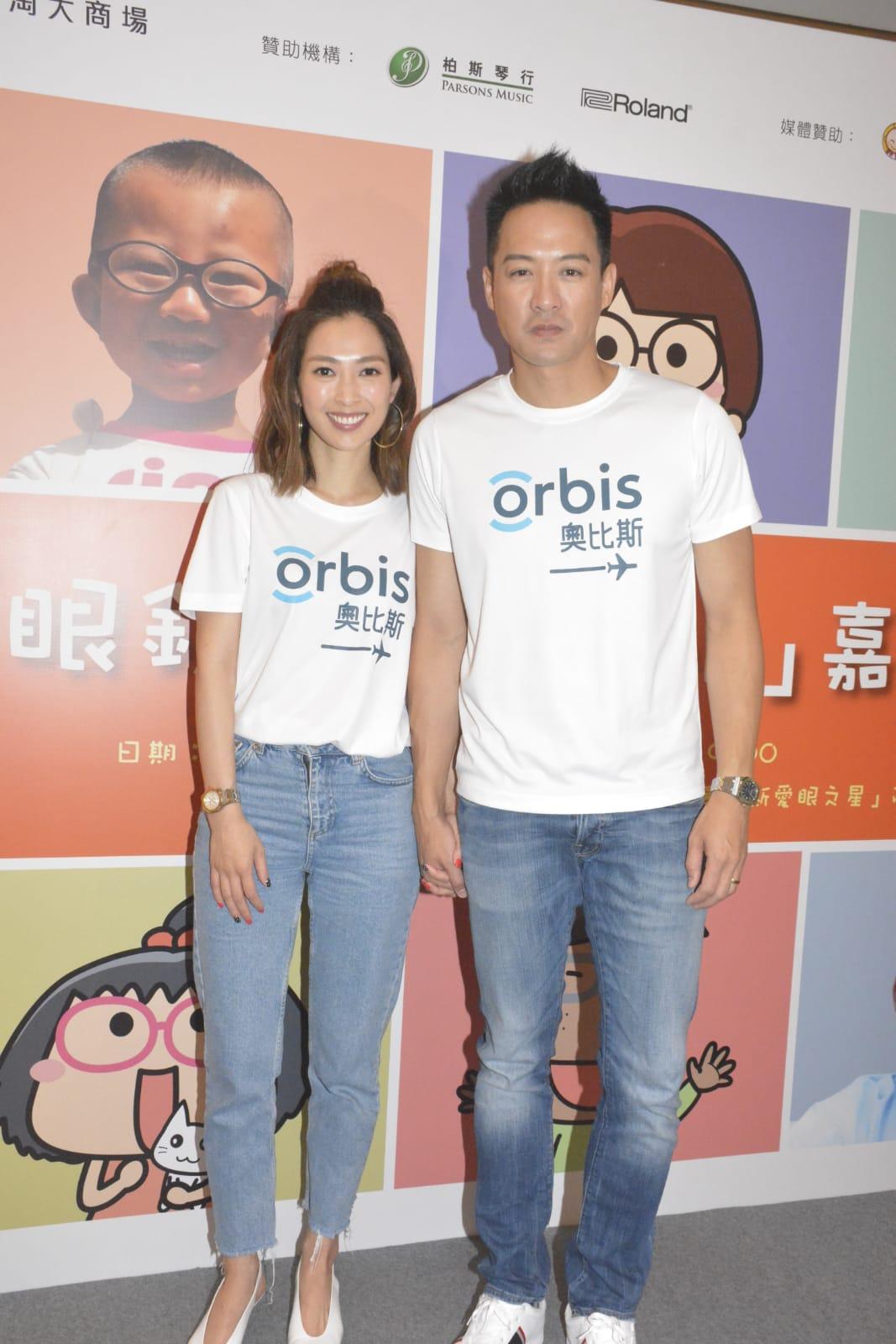 宋熙年與陳智燊出席奧比斯活動。