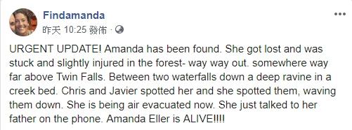 Findamanda facebook