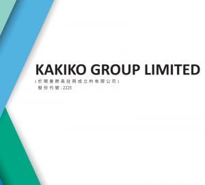 【2225】Kakiko Group續停牌 涉收購合併