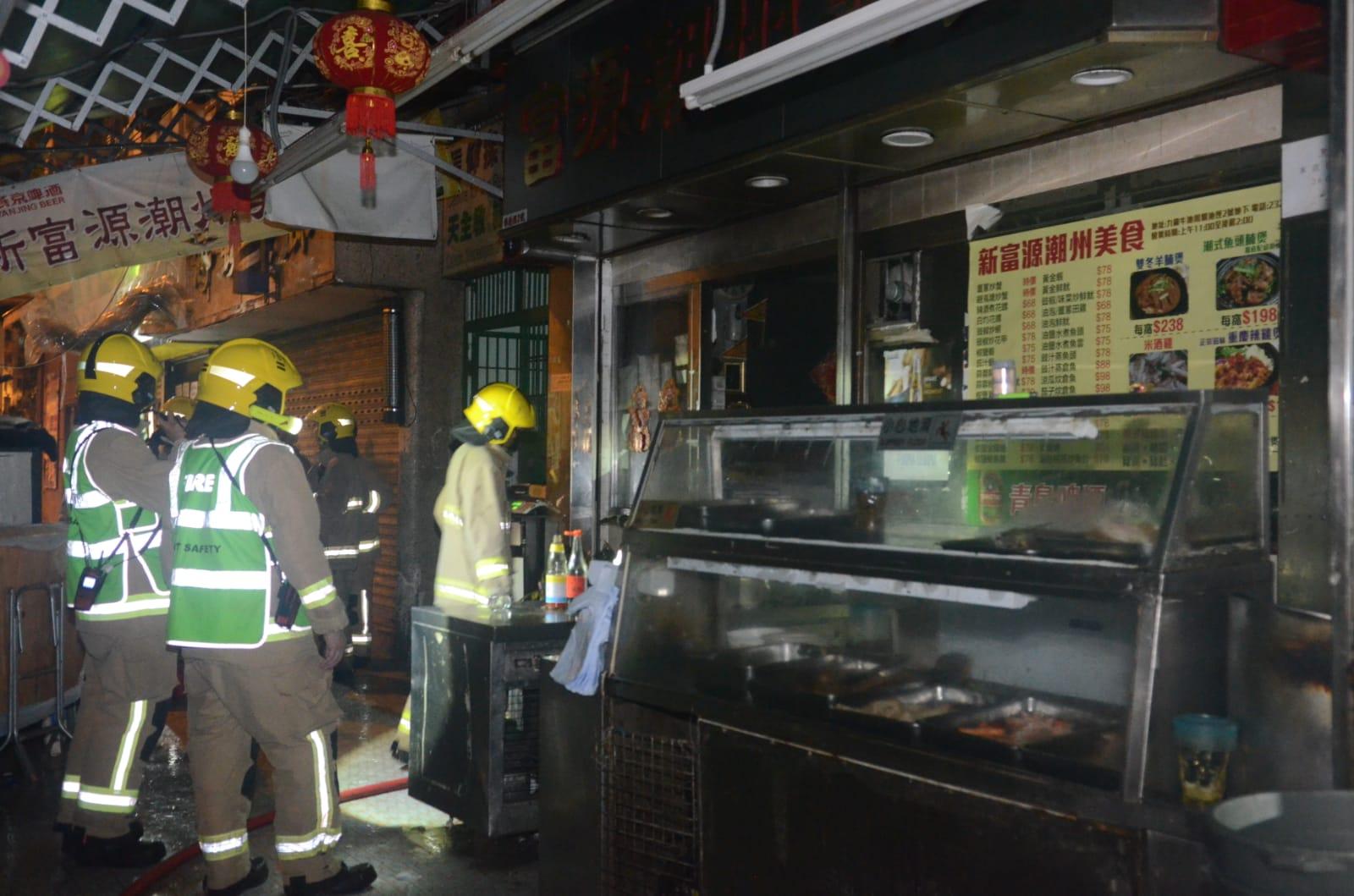 消防開喉灌救,於到場約15分鐘後將火救熄。
