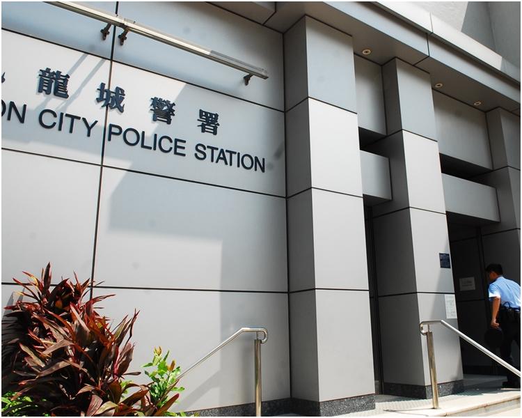 案件交由九龍城警區刑事調查隊第五隊跟進。