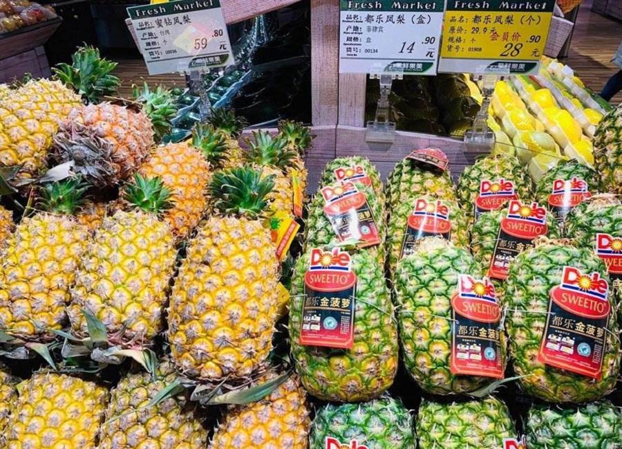 夏天很多民眾都會吃菠蘿。網上圖片