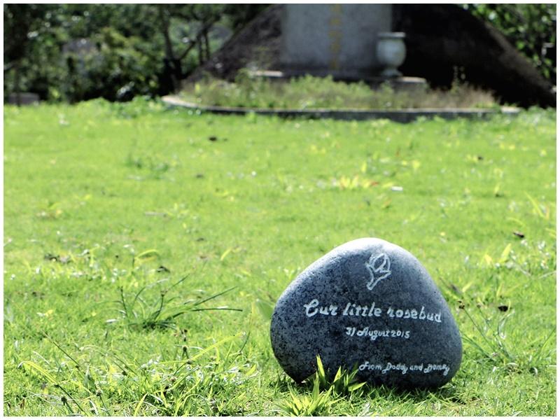 紀念小石碑。