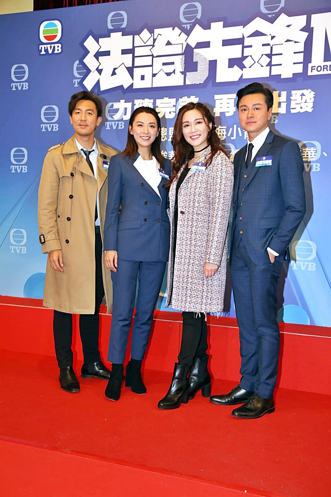 湯洛雯、黃浩然、陳煒及譚俊彥等出席《法lV》試造型。