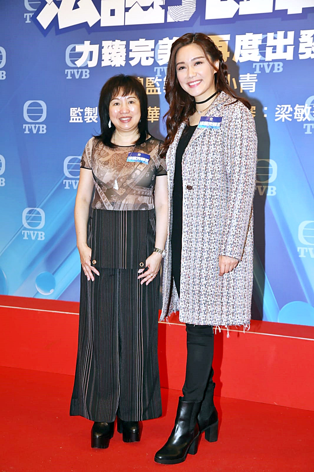 監製梅小青指公司花千萬重拍這部劇,贏得良心電視台美譽。