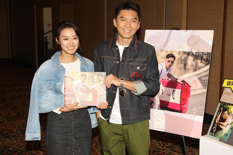 袁偉豪去年為新書舉行簽名會,女友張寶兒也有到場支持。資料圖片