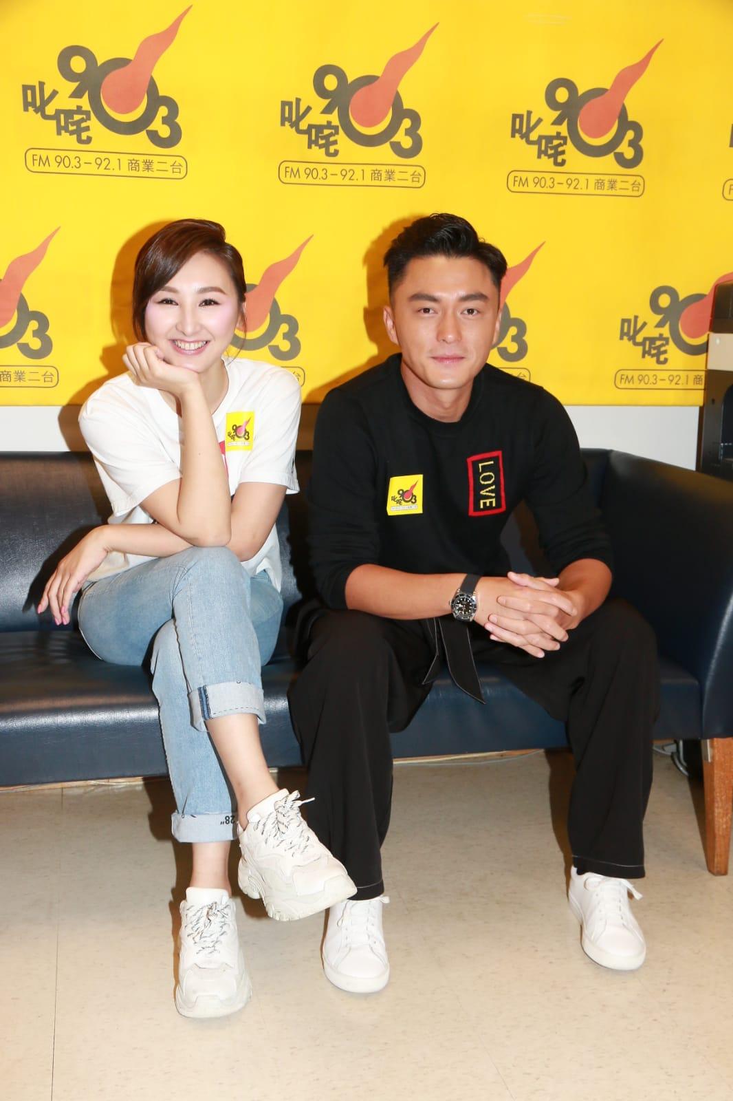 高Ling話同楊明只限螢幕情侶。