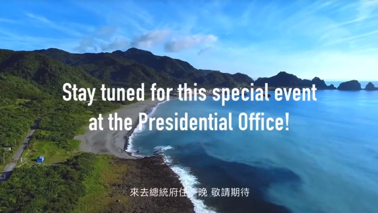 蔡英文開放總統府供旅客免費住一晚。影片截圖