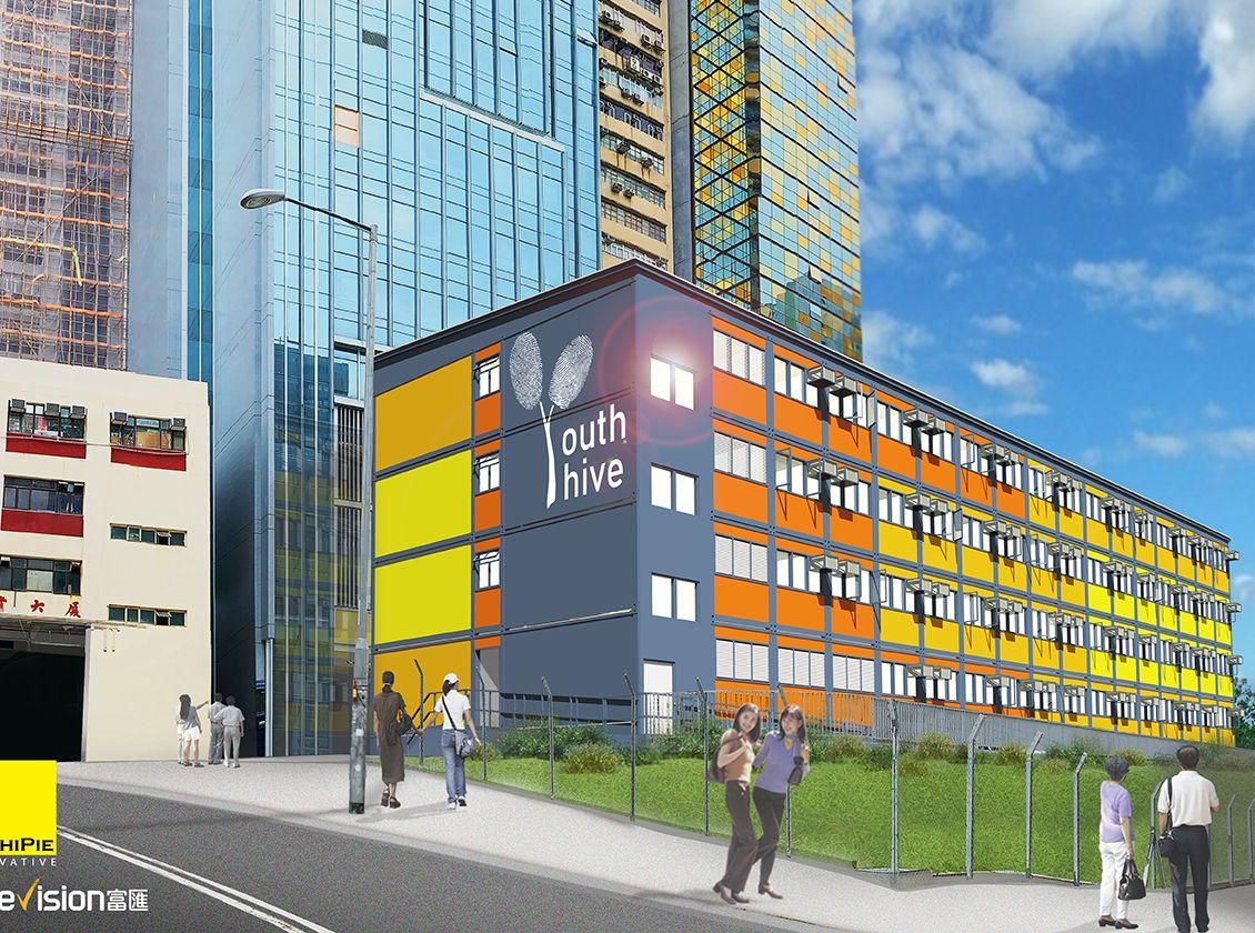 社聯宣布,將推動第3個「組合社會房屋計劃」項目。社聯圖片