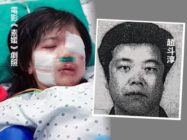 韩国强姦犯赵斗淳将出狱,在当地引起极大争议。