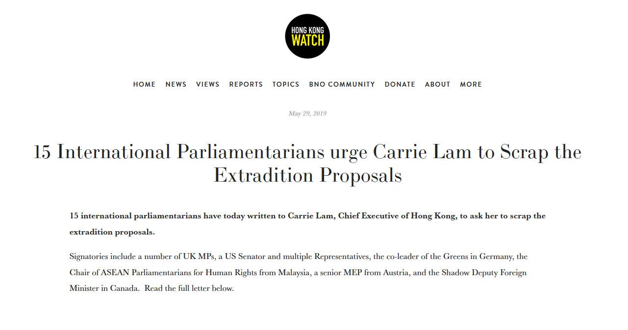 英國組織集6國15議員聯署要求港府撤回修例 。 「香港監察」網頁截圖