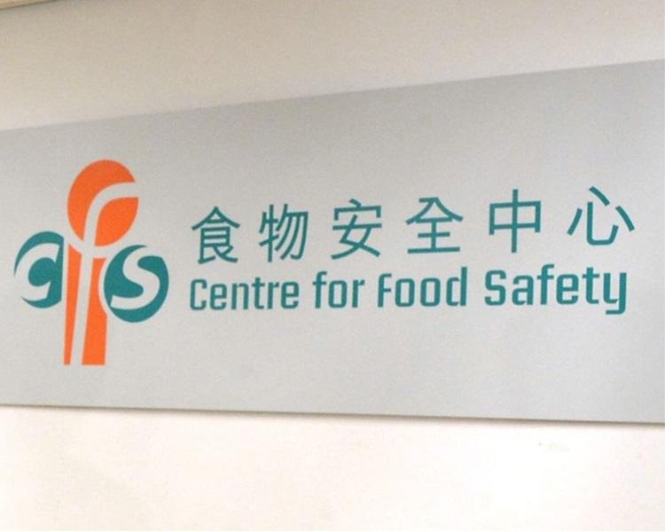 食安中心呼籲市民停止食用疑有問題牛肉。資料圖片