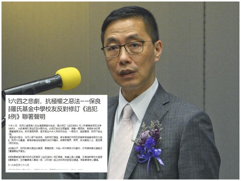 楊潤雄不認為爭議已擴展至學界。圖為涉事學校聯署。資料圖片
