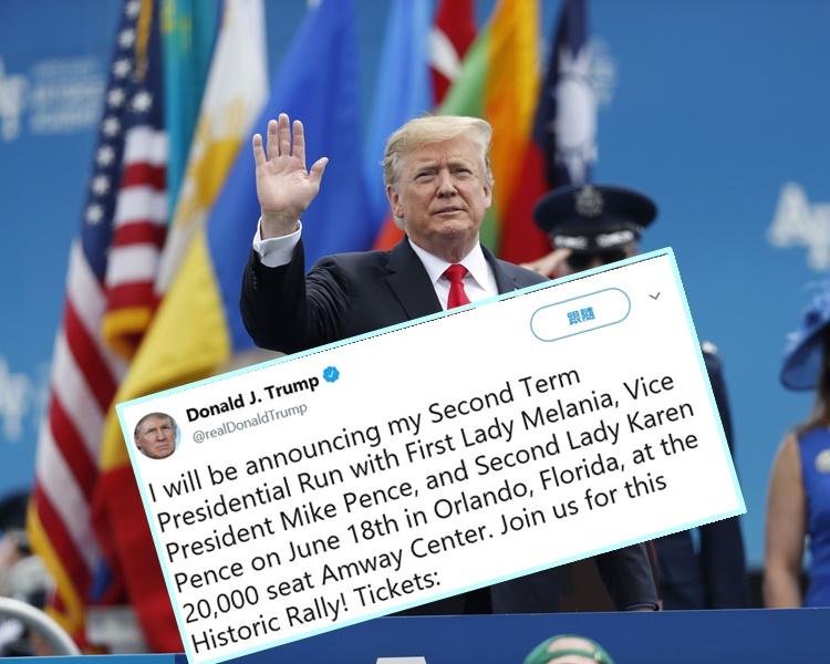 特朗普在社交网站发文18日举行造势大会。/twitter