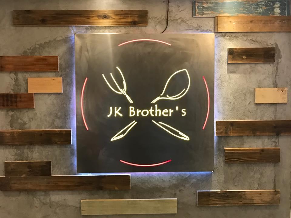 JK Brother's FB圖片