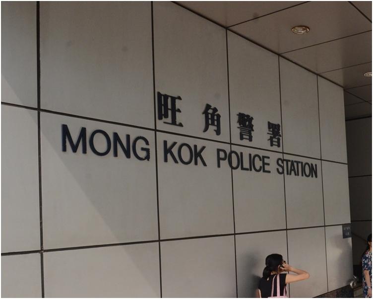 油尖警區重案組人員接手調查案件,並拘捕一名男子。