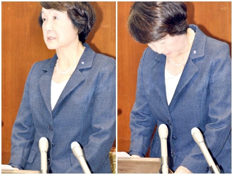 横滨市长道歉。网图