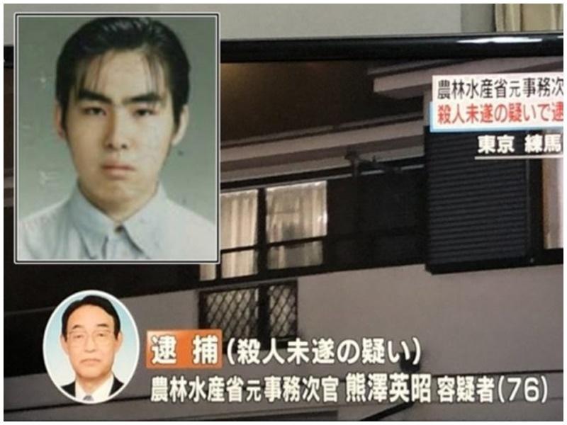 前高官熊泽英昭杀死儿子震惊日本社会。新闻截图