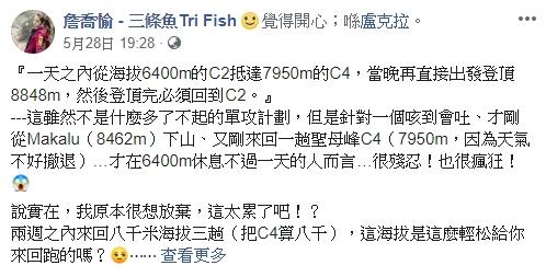 詹乔愉facebook