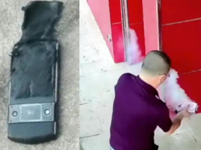 奢华高价手机冒烟自燃,男机主烫伤手部。