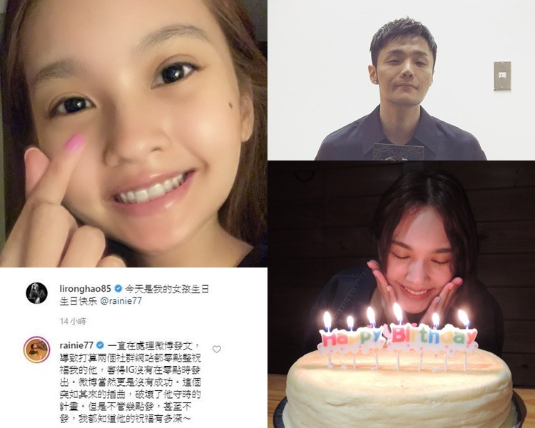 楊丞琳與李榮浩拍拖多年感情愈見深厚,但甜蜜不減。(ig圖片)