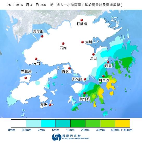 今早大雨集中在西贡及港岛东区。天文台雨量图