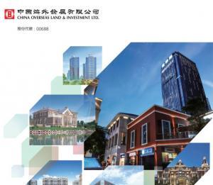 【688】中國海外發展5月銷售額增24.5%