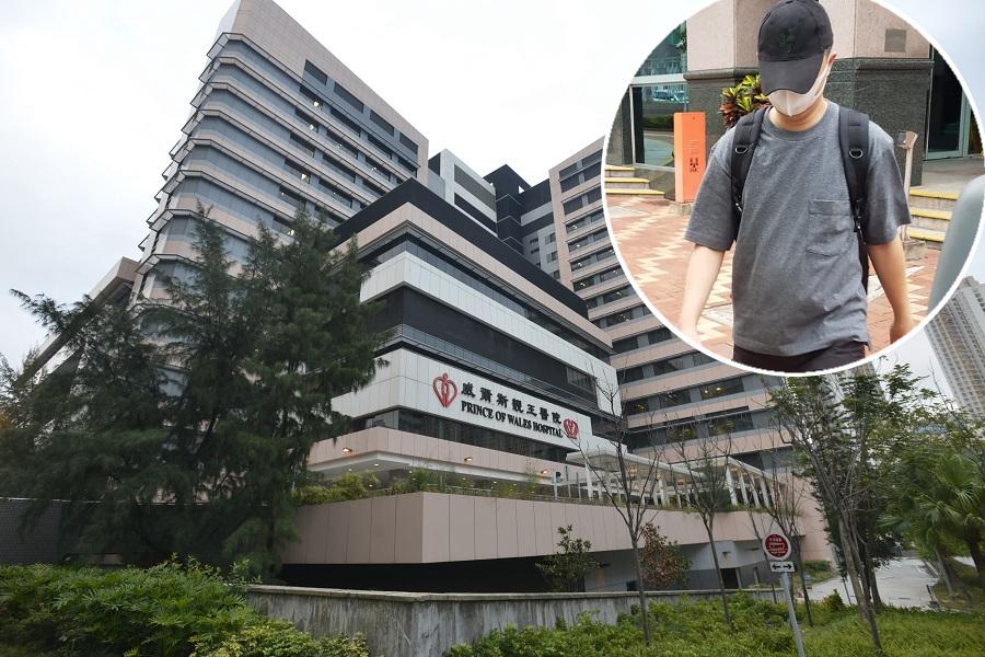 被告黄骏宏报称沙田威尔斯亲王医院行政经理,是女事主的上司。资料图片