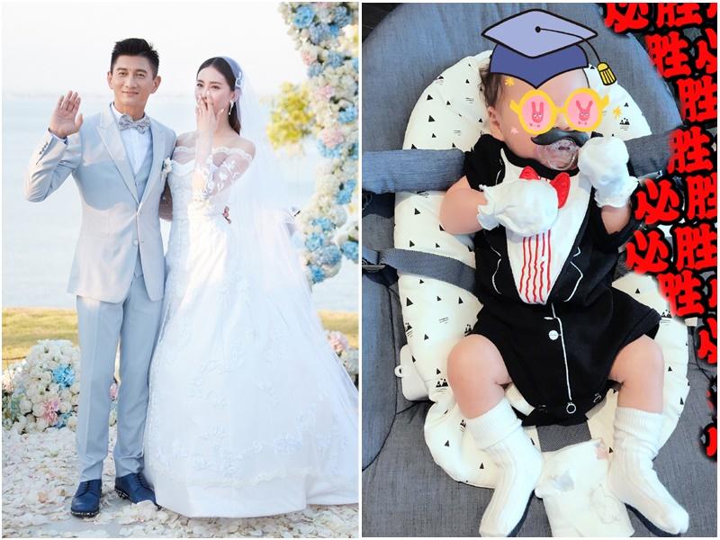 劉詩詩上載寶貝兒子的照片。網上圖片