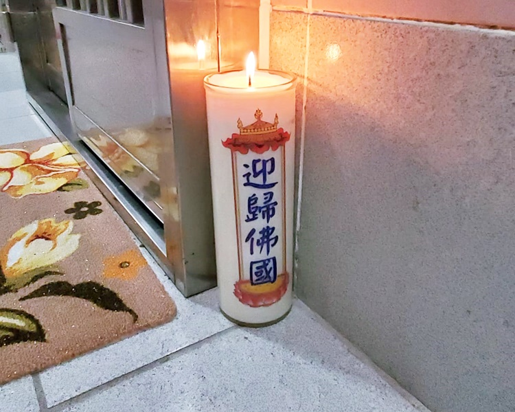 死者寓所門外點上白蠟燭。